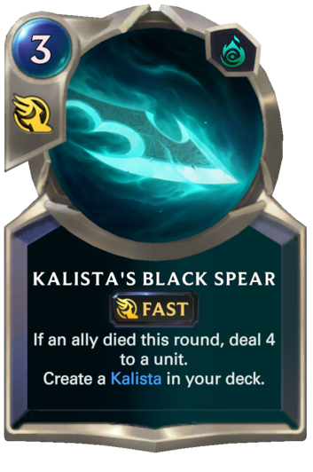 Kalista's Black Spear Card